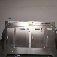 不锈钢UV光氧催化净化器 光氧机 除臭除味机首信环保