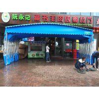 天津河西区遮阳推拉蓬活动伸缩雨棚移动帐篷供应