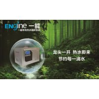 家用热水循环系统图片,家用热水循环系统销售