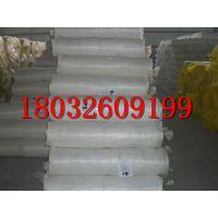 安庆市40mm高温玻璃棉管每立方价格 60mm100kg墙体玻璃棉板