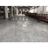 常州溧阳大区混凝土密封固化剂地坪施工单位-江苏优秀施工单位