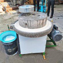 石磨面粉豆浆机 多功能石磨机邦腾供应