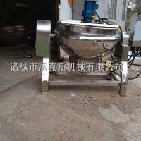 湖南辣椒酱炒锅 百香果果酱夹层锅 专业生产电加热搅拌夹层锅