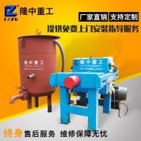 三氢净化体助搅拌站零排放设备 江西污水处理系统