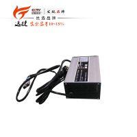 充电机 蓄电池充电机 智能充电机 免维护电池充电机12V-15A
