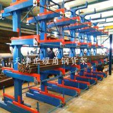 推拉式管材货架 吊车存放的管材货架