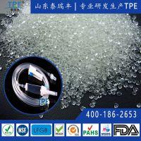 泰瑞丰厂家直供可循环使用医用级TPE 热塑性弹性体颗粒