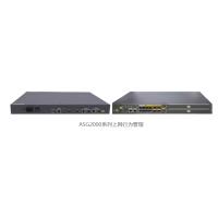 华为ASG2000上网行为管理产品 防火墙 网络安全 华为产品