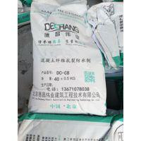 SY-K型混凝土膨胀纤维抗裂防水剂 混凝土抗渗微晶防水剂