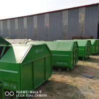 可装卸式垃圾集装箱生产厂家