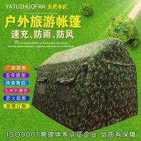厂家直销充气帐篷厂家定做自驾旅游充气帐篷 充气旅行帐篷 户外充气帐篷 露营充气帐篷
