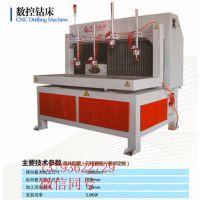 直销华洲数控铣床 双面铣 定制铣床 可定制木工机械