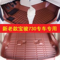 新老款宝骏730全包围脚垫17宝俊730七座包轮毂汽车脚垫专车专用