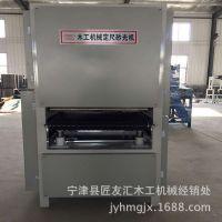 木工机械定尺异形砂光机双面自动打磨机重型宽带室内门凹槽专用M
