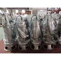 304不锈钢铸造220v无堵塞排污泵农用灌溉排水泵型号齐全