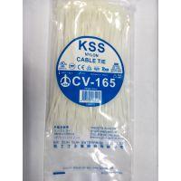 台湾KSS尼龙扎线带CV-165