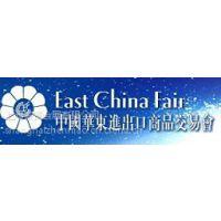 2019上海华交会中国家纺展
