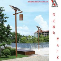 中山信安厂家直销太阳能路灯一体化家用庭院灯农村3米4米庭院灯
