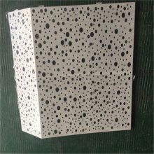 供应德普龙生产铝合金幕墙板 铝单板天花吊顶厂家 铝单板防火防潮吊顶材料厂家