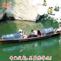 【楚风木船】出售湖北武汉东湖 水上景区游玩船 室内装饰船 双篷船 中式休闲娱乐船