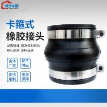 丁腈橡胶(耐油)DN250碳钢可曲挠橡胶接头