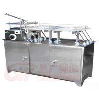 JCT-198 胶囊充填机,保健品胶囊充填机,空心胶囊充填机