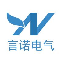 上海言诺电气有限公司