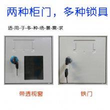 56门手机存放柜哪里买 运城 忻州工地手机寄存柜报价#外表光滑平整