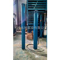 天津井用潜水泵 地热泵 耐高温泵