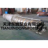 潜水电泵成套供货-天津井用热水潜水电泵指导安装