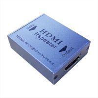 HDMI中继器2.0---支持18Gbps;4K@60Hz;YUV4:4:4;支持4K*2K@60H