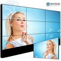 悅华科技46寸三星液晶拼接屏超窄边安防监控电视拼接墙