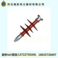 供FPQ3-10/5T18、FPQ3-10/6T20、FPQ4-10/3T16高压线路复合针式绝缘子