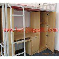 厂家直销 学生公寓床 板式结构 北京五环内免费送货安装