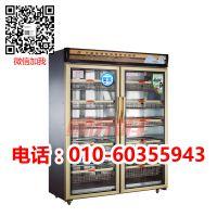 康庭YTD1600A-KT17六星变频中温消毒柜(金色门框)