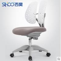 sihoo西昊人体工学电脑椅 小空间办公椅书房小电脑椅职员椅宿舍椅 简约美观 双背椅设 小空间大作用