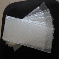 泰州厂家定制防震气泡袋 易碎品包装LDPE泡泡袋 免费打样