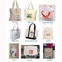 布料手提袋 广告袋手提袋 制作厂家
