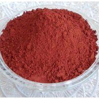 长期供应 红曲粉 食品级着色剂 红曲粉 质量保证 量大价优
