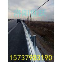 湖北武汉十堰荆门公路防撞设施道路护栏板防撞栏 二波护栏板