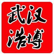 武汉餐至饮机械设备有限公司