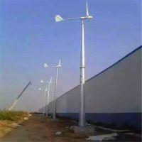 贵州地区供应500瓦风力发电机 晟成产品自动识别风向