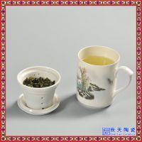 景德镇年年有余陶瓷茶杯 带盖骨瓷水杯 青花瓷办公会议杯子
