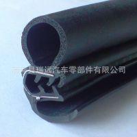 厂家供应橡胶密封条、密封条、汽车密封条、装饰条