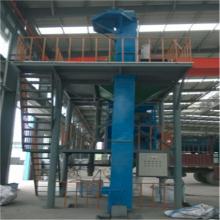 六九重工 厂销 杭州 粮食专用爬坡传送机 可移动式煤块输送机 铁块挡板输送机