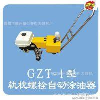 DJG-Ⅲ型道岔涂油钳紧急救助 道岔涂油器