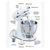 美国KitchenAid厨宝抬头式专业搅拌机、5K45SSWH鲜奶机打蛋机