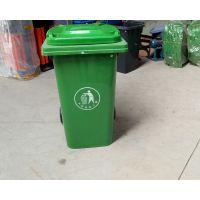 汽车4S店240L塑料垃圾桶 带轮子垃圾箱 果皮箱 移动垃圾箱