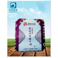 江苏浪花专业定制防水不破包的腻子粉包装全纸袋