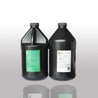 绿川胶粘剂2500#亚克力板材透明胶水